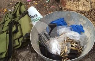 Weapons and Ammunition Seized by the IDF