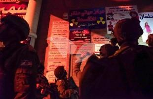 IDF Raid on Radio Station