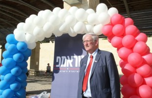 Republicans Overseas Israel Chairman Marc Zell Launches Trump Israel Campaign