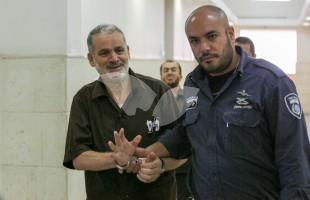 Three Mourabitoun Members Receive Guilty Verdict Under the Terrorism Funding Act