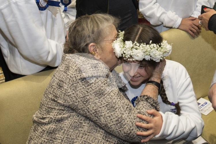 Reuven Rivlin Hosted a Mass Bar and Bat Mitzvah Celebration for Teenager Terror Victims
