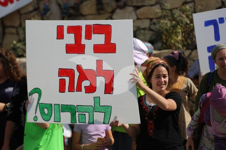 Amona, Ofra Residents Protest in Front of PMO, 13.11. 16