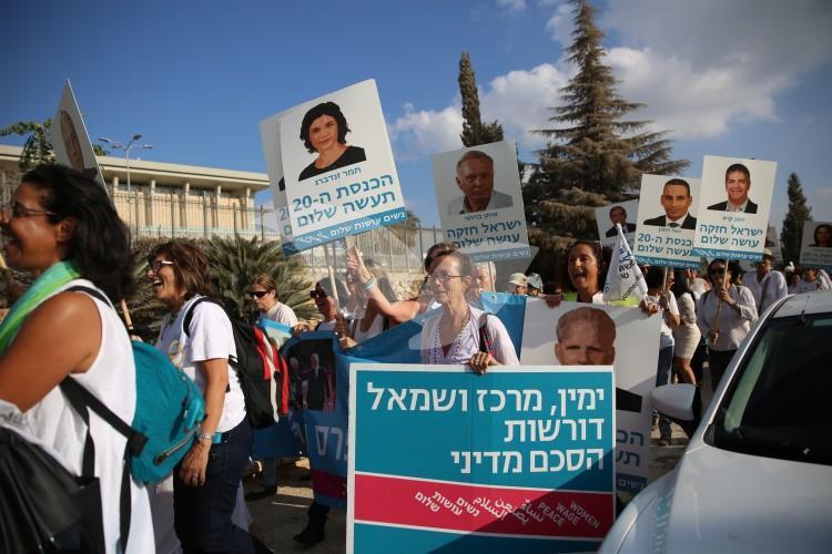 Demonstration near Knesset Demanding Peace Agreement 31.10.16