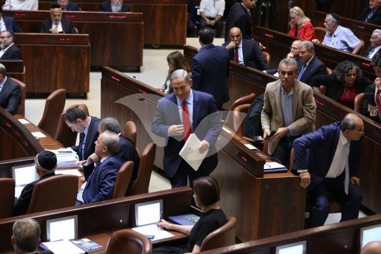 Opening Ceremony of Knesset Winter Session 31.10.16. Arab MKs exiting the plenum in protest during Prime Minister Benjamin Netanyahu's speech.