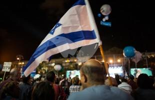 21st Yitzhak Rabin Memorial Rally in Tel Aviv