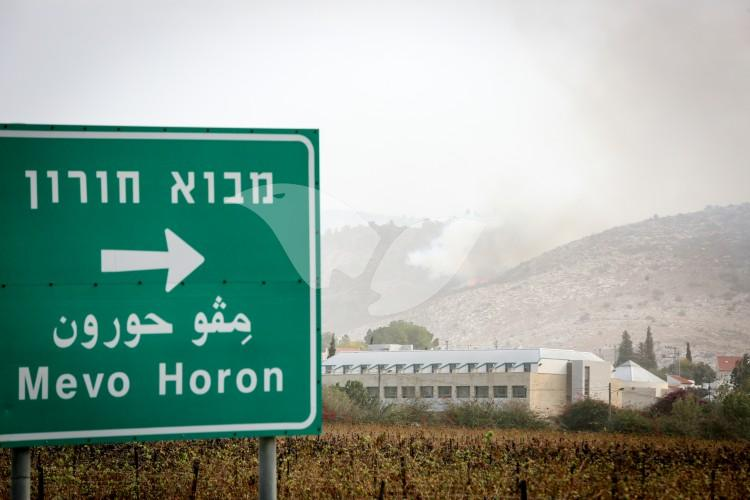 Smoke near Mevo Horon from the Fire in Nataf, close to Jerusalem