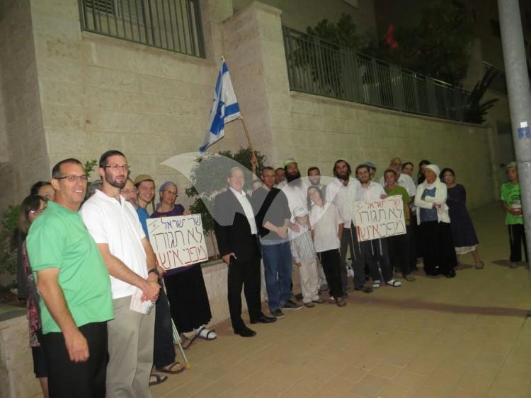 Amona Demonstration