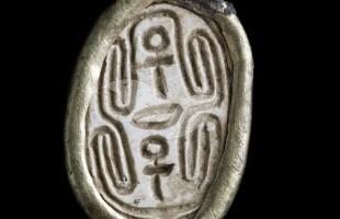 Treasure of Silver and Gold Objects Found at Tel Gezer National Park Excavations