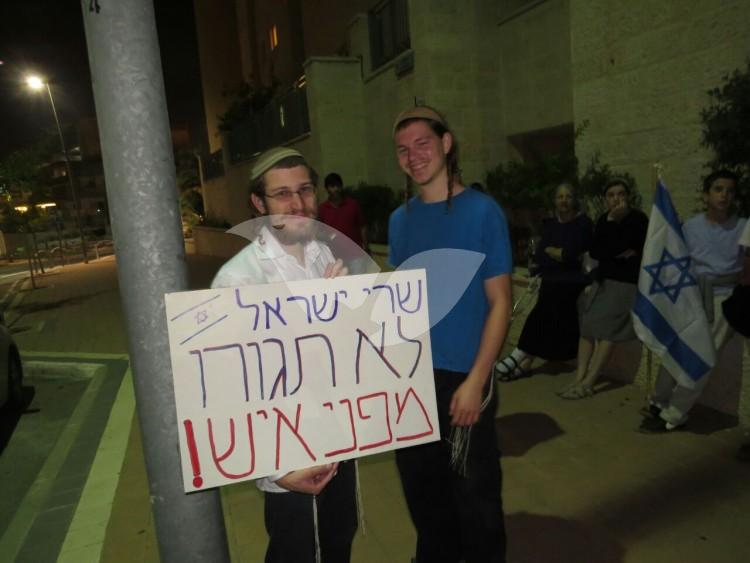 Protesters Demonstrate in Support of Amona