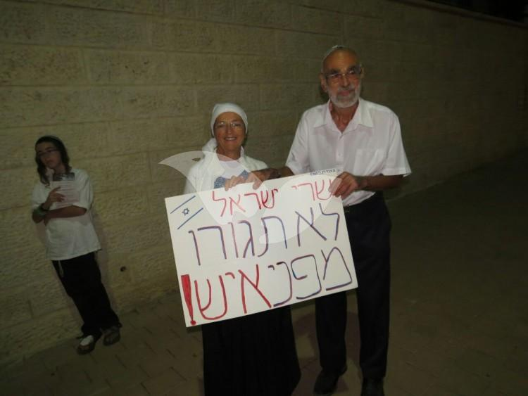Protesters in Support of Amona