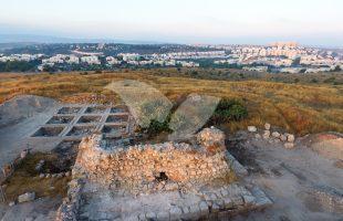The Tittora excavations at Modiʻin.