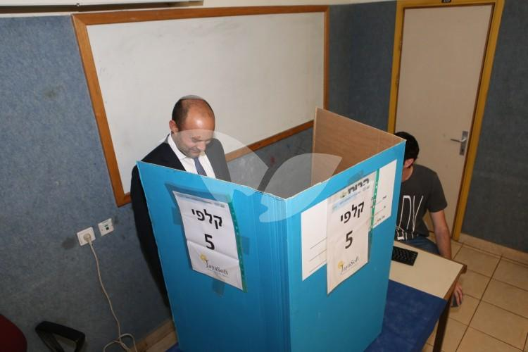 Elections for Jewish Home Party Leadership