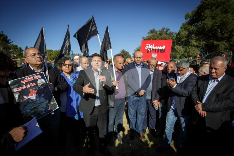 Israeli Arabs protest against housing demolitions