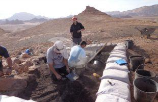 Site 34 at Timna, previously named 'Slaves Hill'