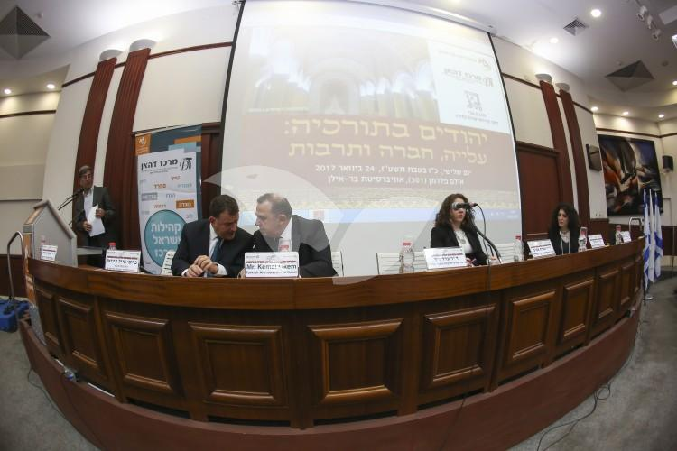Jews in Turkey: Repatriation, Society and Culture. Bar-Ilan University, 24.1.17