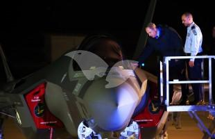 "IDF Welcomes first two ""Adir"" (F-35) aircraft at Netavim Airbase"