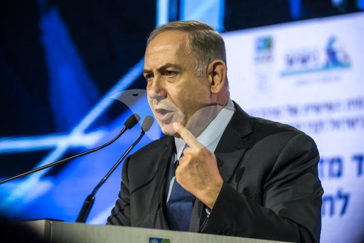 Prime Minister Benjamin Netanyahu at the Sixth Annual Conference of the Union of Local Authorities in Israel and the Jewish National Fund