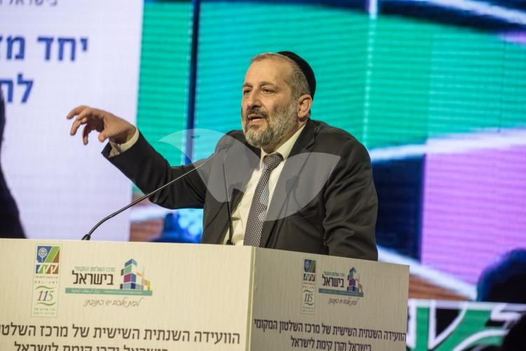 Aryeh Deri at the Sixth Annual Conference of the Union of Local Authorities in Israel and the Jewish National Fund
