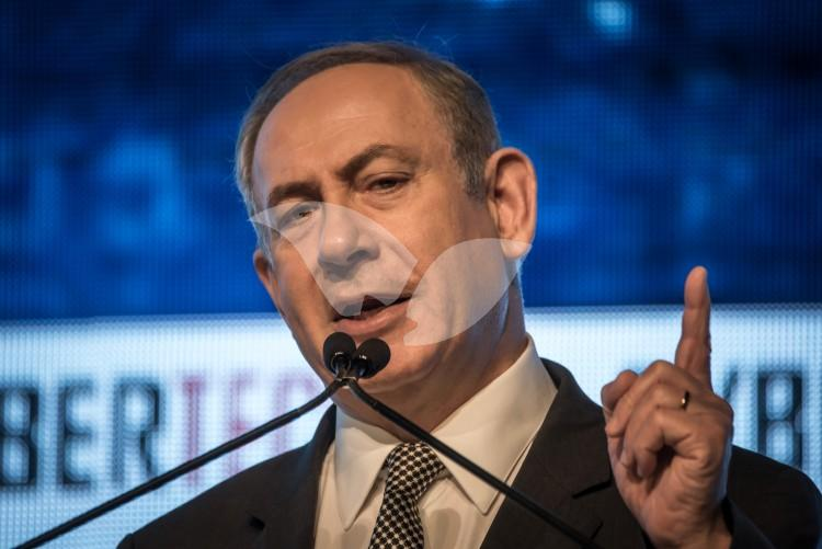 Benjamin Netanyahu at the Cybertech 2017 – Cyber Security Conference