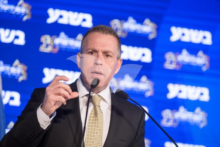 Gilad Erdan at the Jerusalem Conference, 13.2.17