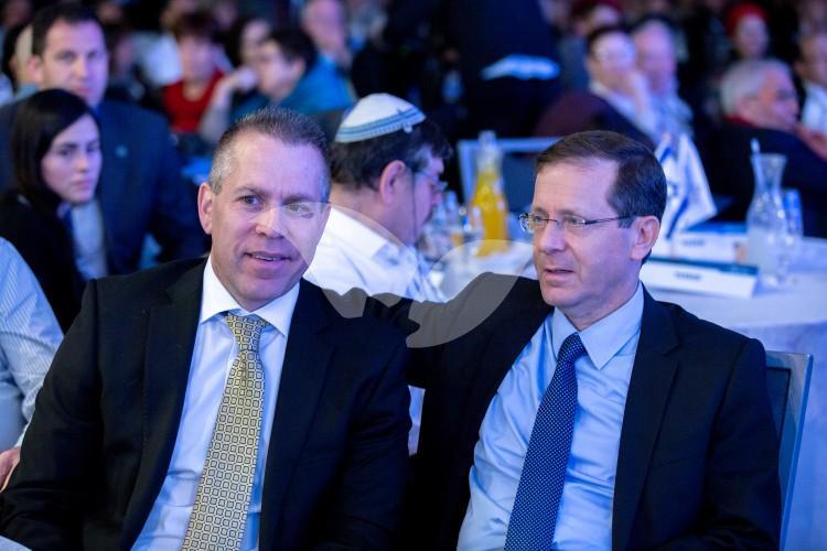 Isaac Herzog (R) end Gilad Erdan (L) at the Jerusalem Conference