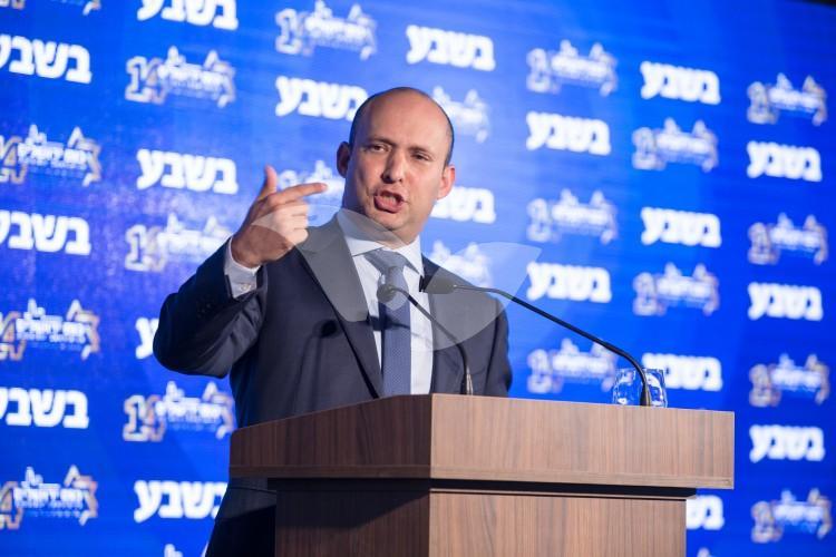 Naftali Bennet at the Jerusalem Conference, 13.2.17