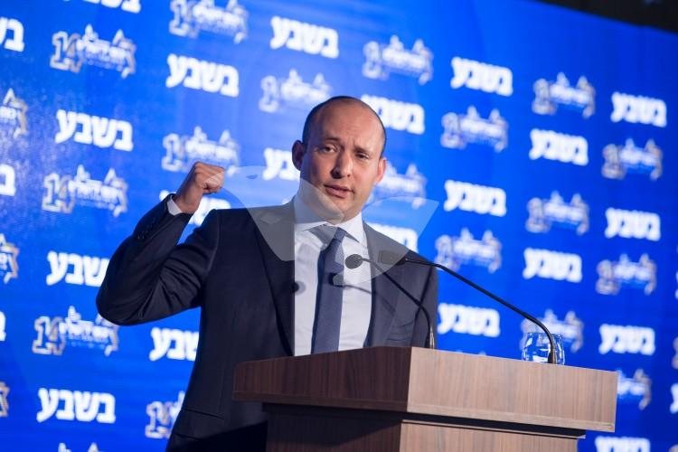 Naftali Bennet at the Jerusalem Conference, 13.2.17