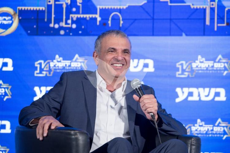 Moshe Kahlon at the Jerusalem Conference, 13.2.17