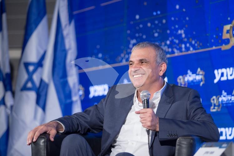 Moshe Kahlon at the Jerusalem Conference, 13.2.17