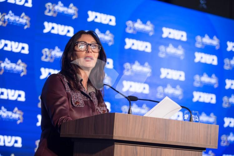 Miri Regev at the Jerusalem Conference, 13.2.17