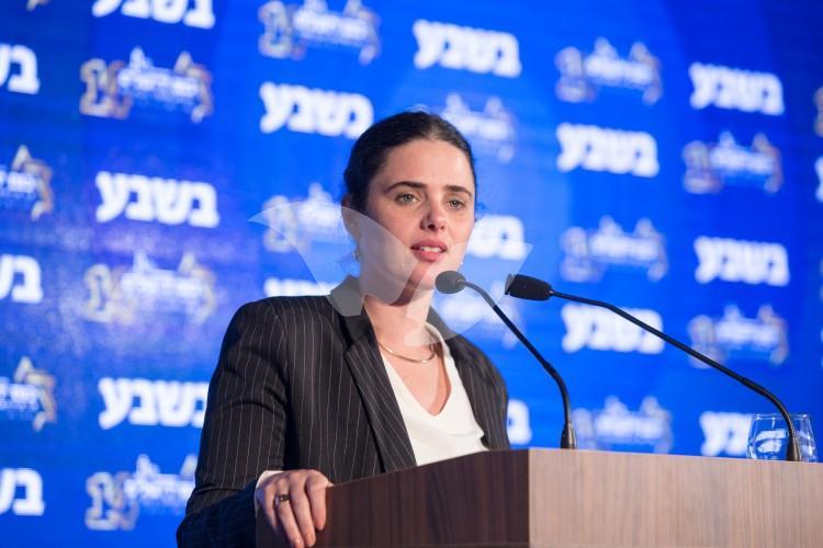 Ayelet Shaked at the Jerusalem Conference, 13.2.17