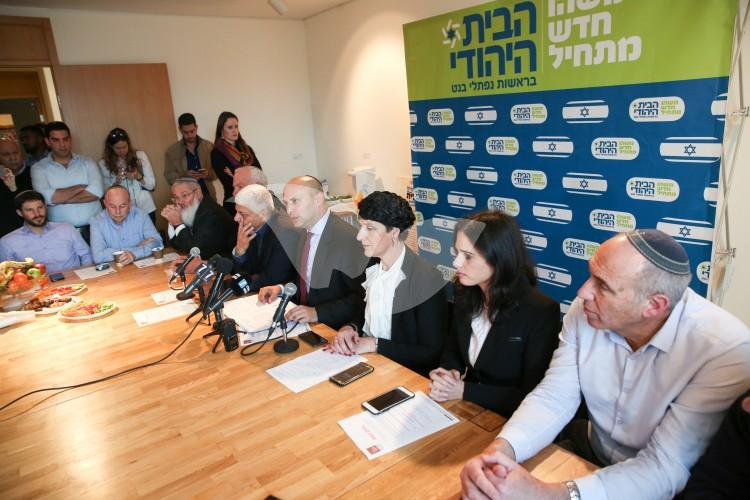 The Jewish Home Faction Meeting in Ma'ale Adumim