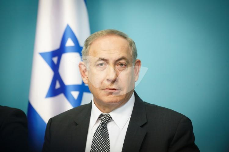 Binyamin Netanyahu Mobileye