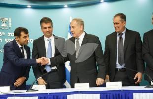 sale of Mobileye to Intel