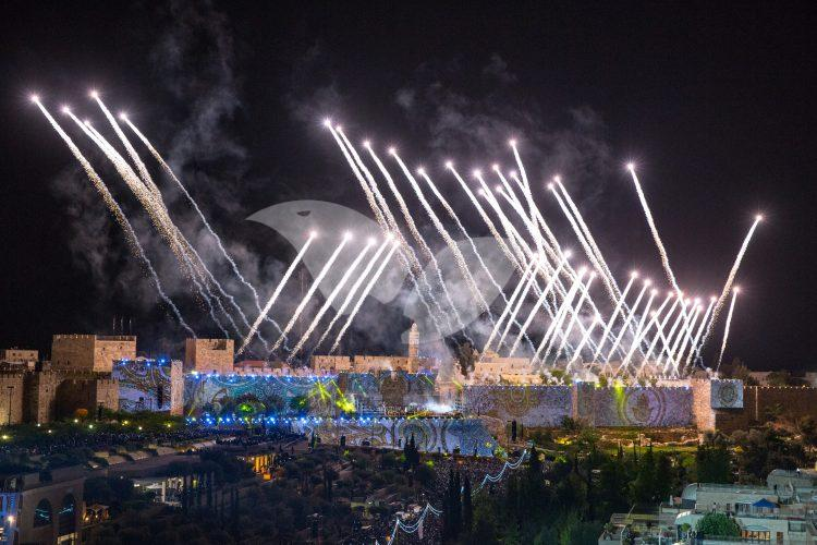 the 50th anniversary of the reunification of Jerusalem