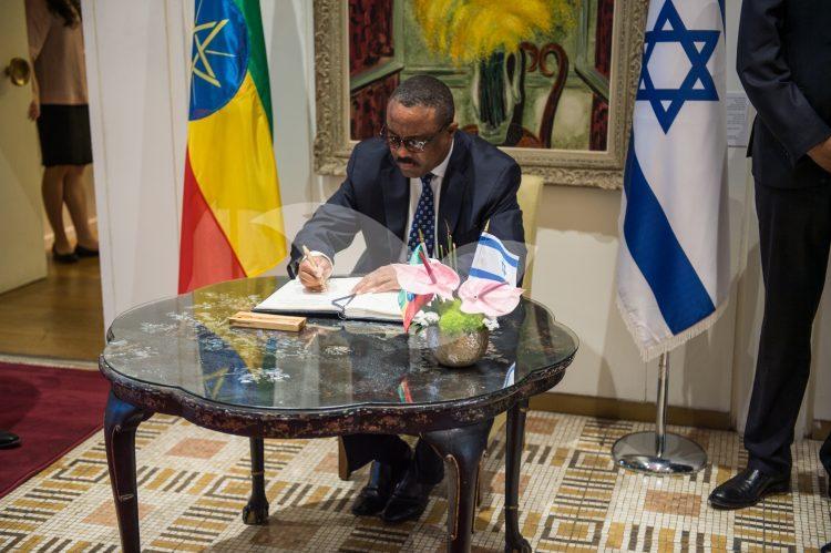 Ethiopian Prime Minister Visit