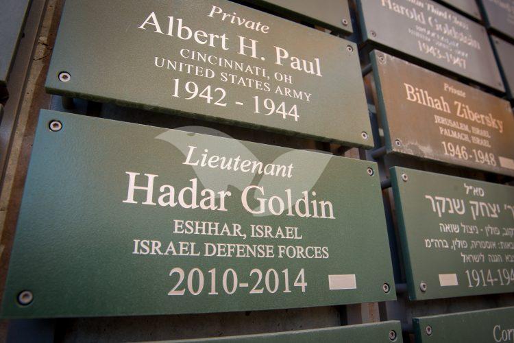 Hadar Goldin Dedication Plaque