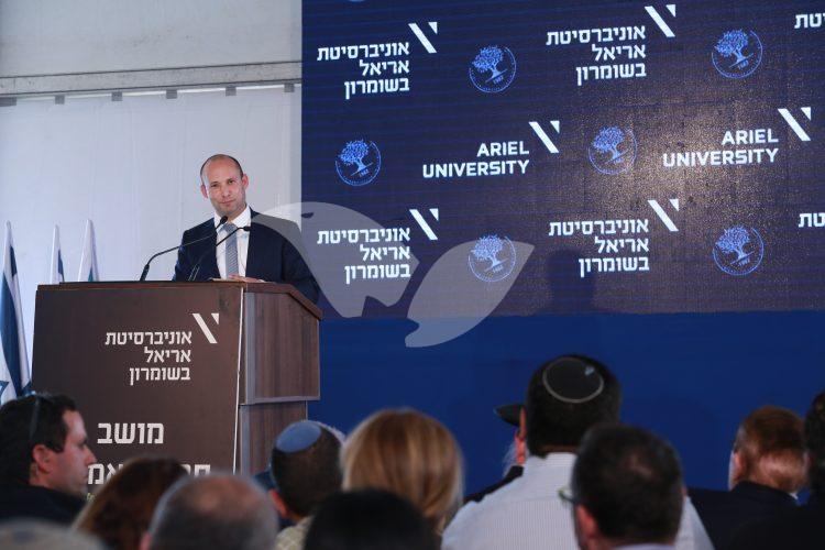 Cornerstone laying for Medical School at Ariel University