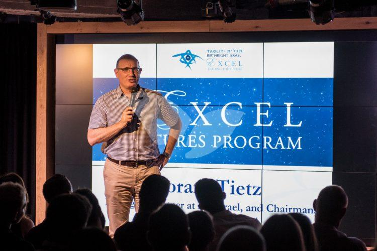Birthright Israel Excel Ventures