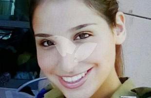Lieutenant Yael Yekutiel , one of the IDF soldier killed in the ramming attack in Armon Hanatsiv