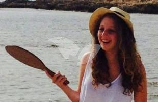Second Lieutenant Shira Tzur, one of the IDF soldier killed in the ramming attack in Armon Hanatsiv