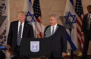 Donald Trump Speaks at Israel Museum in Jerusalem