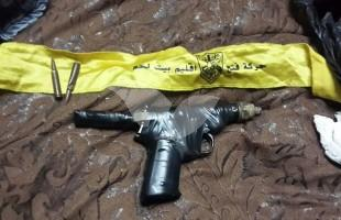 Israel Police Illegal Weapons Bust in Judea and Samaria