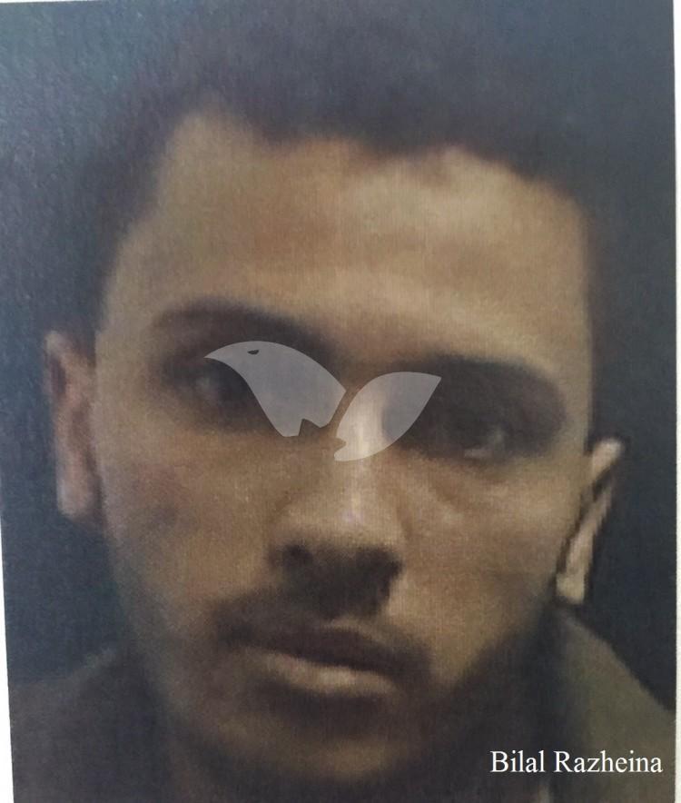Bilal Razhina, Hamas Operative