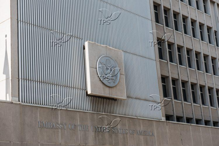 The US Embassy in Tel Aviv