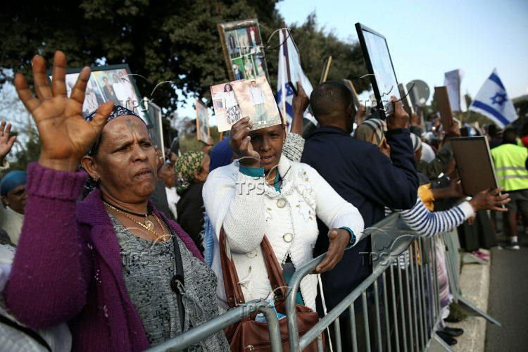 A protest in support for Ethiopian Aliyah in Jerusalem