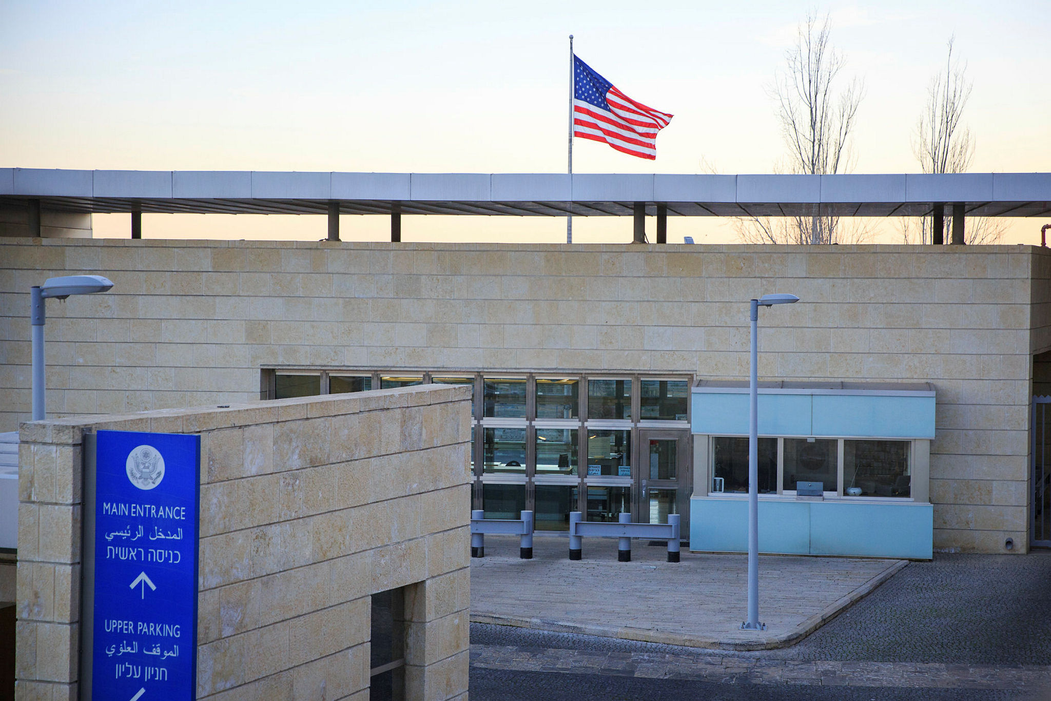 United States Consulate in Jerusalem
