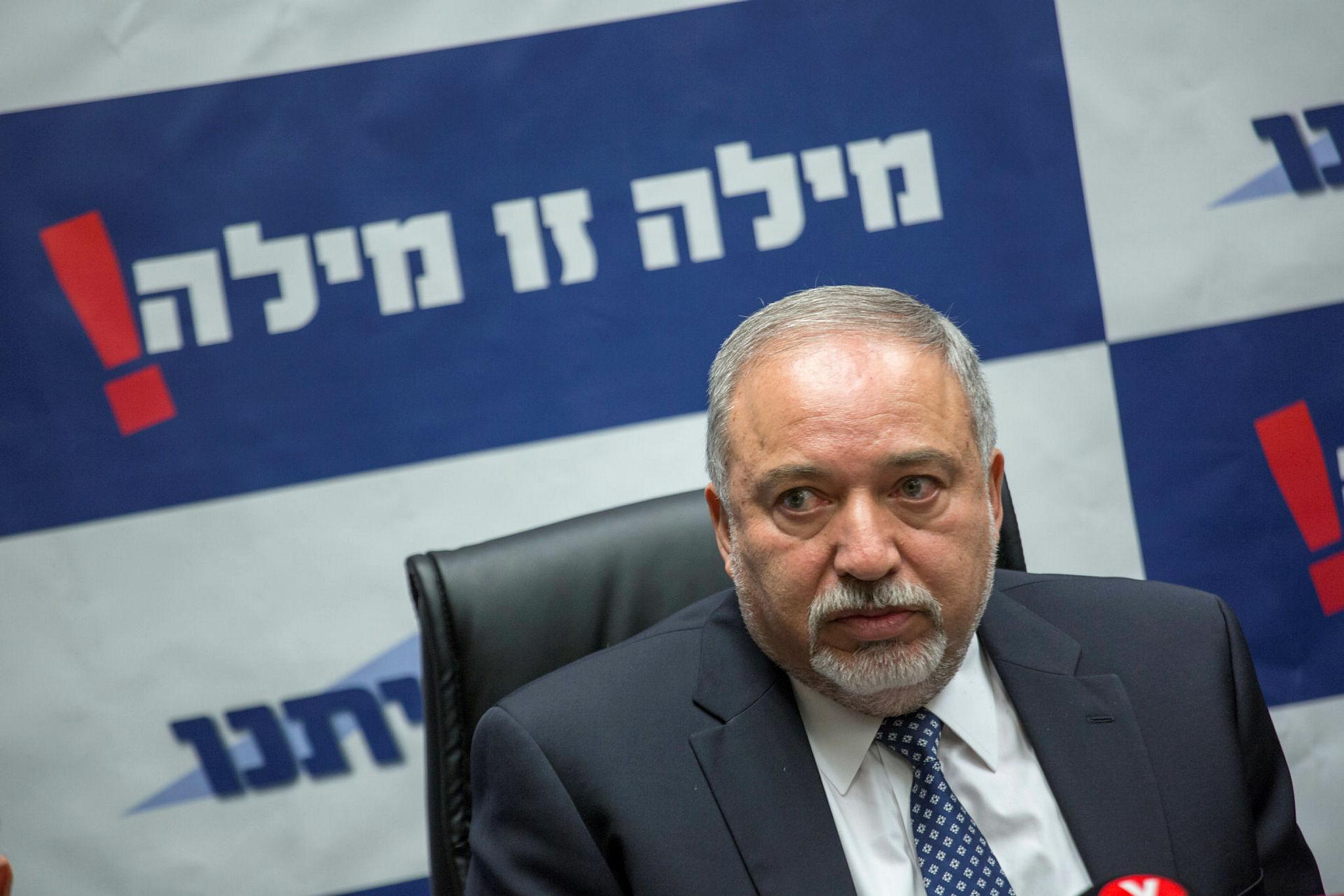Avigdor Lieberman, Defense Minister of Israel