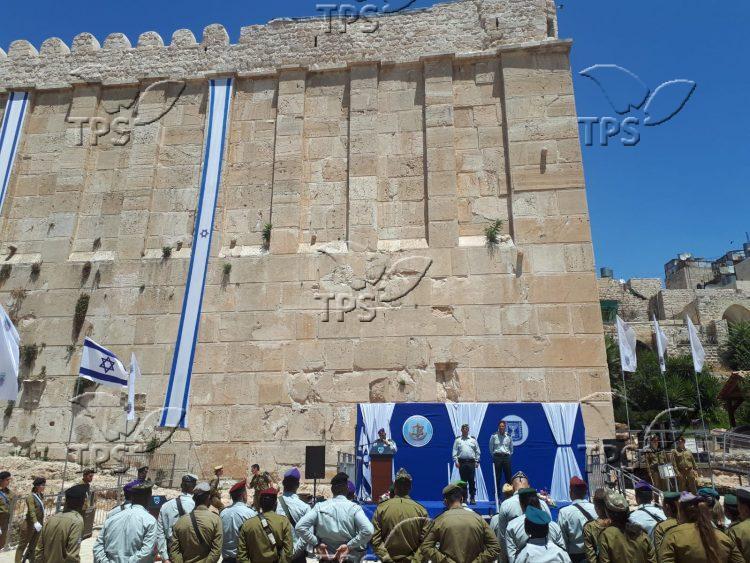 IDF Ceremony in Hebron