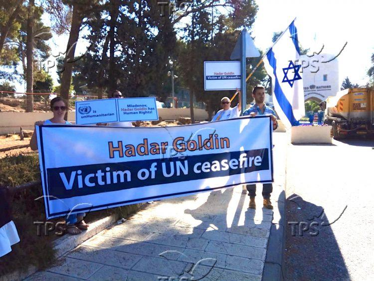 Family of soldier killed in action protests outside UN Jerusalem HQ